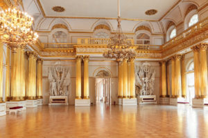 Armorial Hall - Winter Palace