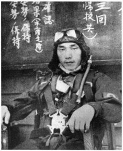 Pilot Nobuo Fujita